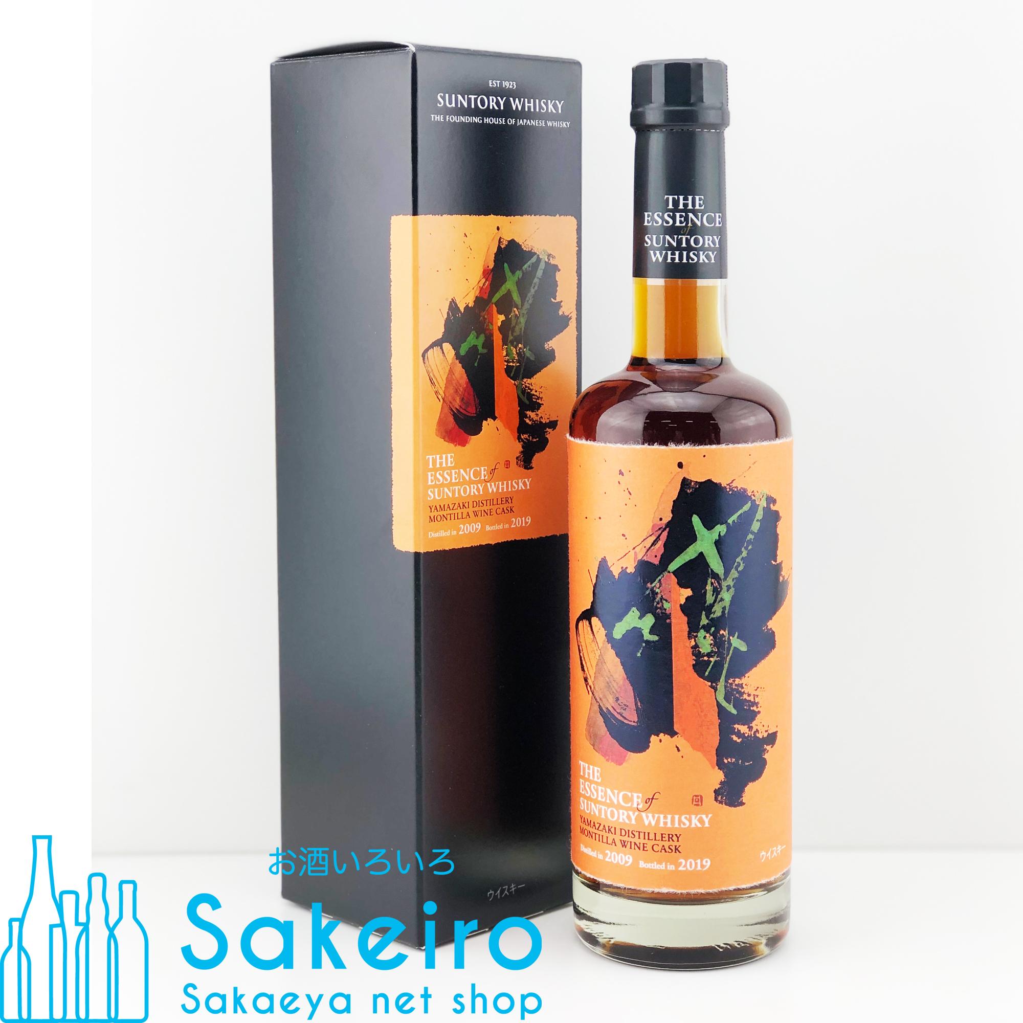 年 55 山崎 ウイスキー